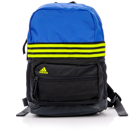 eadec19980 Detský batoh Adidas XS AB1782 - inSPORTline