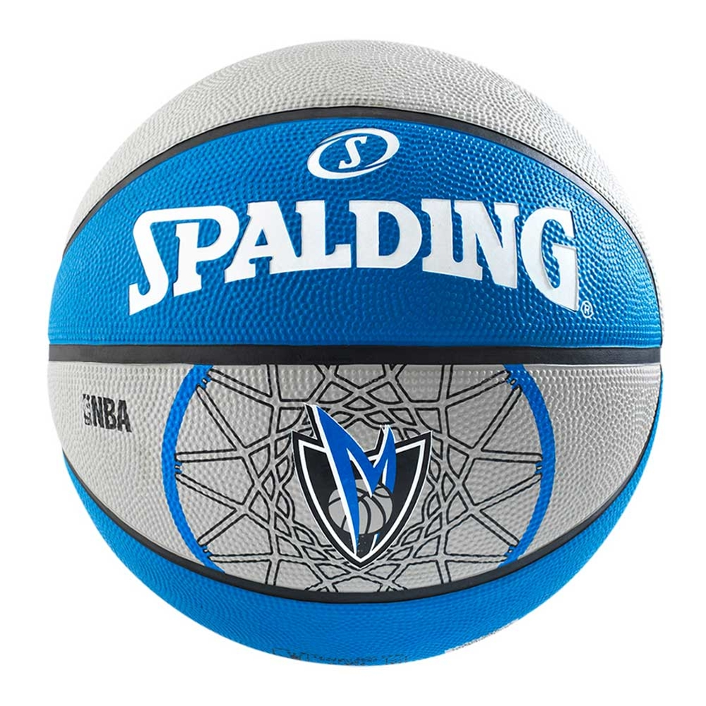 d533eb2750 Basketbalová lopta Spalding Dallas Mavericks - inSPORTline