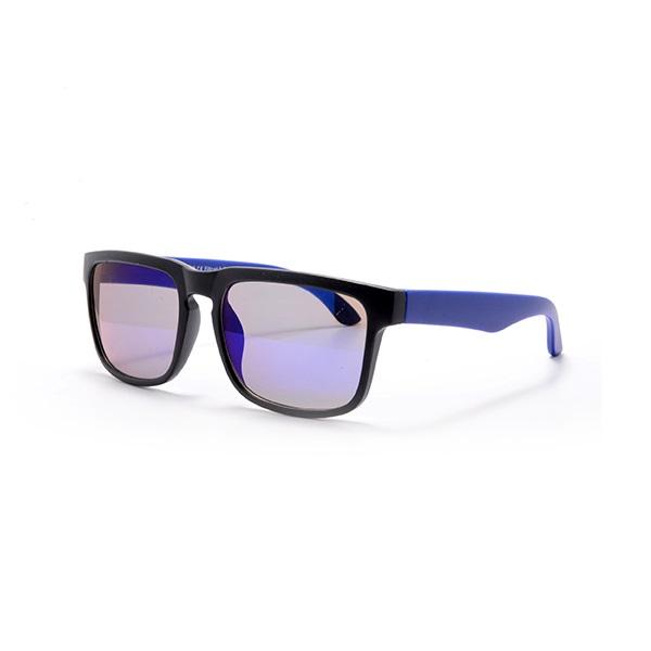 Detské slnečné okuliare Swing Kids 4 - inSPORTline f7e4851b7cb