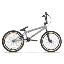 "Freestyle bicykel Galaxy Spot 20"" - model 2018"