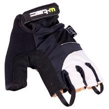 Pánske cyklo rukavice - inSPORTline b14e8b3676