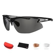 fd84a5ff3 Športové slnečné okuliare Bliz Motion+ - čierna