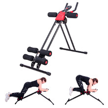 Stroj na fitness inSPORTline Ab Lifter Easy