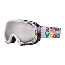 dba8b84aa Lyžiarske okuliare WORKER Hiro s grafikou - biely grafit