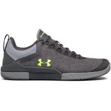 Dámske tréningové topánky Under Armour W Charged Legend TR Hypersplice - RHINO GRAY / STEEL / QUIRKY LIME