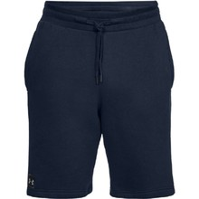Pánske kraťasy Under Armour Rival Fleece Short
