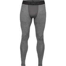 Pánske kompresné legíny Under Armour CG Legging - Charcoal Light Heather /  / Black
