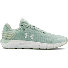 Dámska bežecká obuv Under Armour W Charged Rogue Storm - Halo Gray