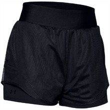 Dámske šortky Under Armour Warrior Mesh Layer Shorts - Black