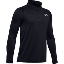 Chlapčenská mikina Under Armour Tech 2.0 1/2 Zip - Black