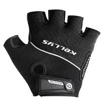 Detské cyklo rukavice - inSPORTline f52a91971b