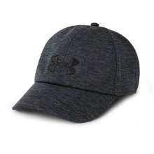 Dámska šiltovka Under Armour Twisted Renegade Cap