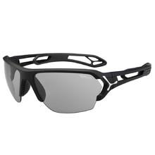 7ecc42e78 Športové slnečné okuliare Cébé S'Track L Variochrom