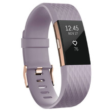 Fitness náramok Fitbit Charge 2 Lavender Rose Gold
