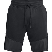 Pánske kraťasy Under Armour Threadborne Terry Short