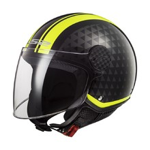 Moto prilba LS2 OF558 Sphere Lux - Crush Black H-V Yellow