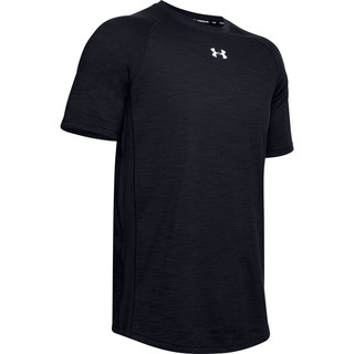 Pánske tričko Under Armour Charged Cotton SS