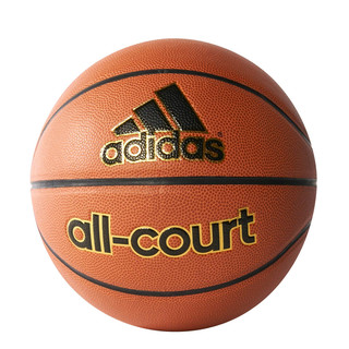 Basketbalová lopta Adidas All Court X35859 veľ. 6