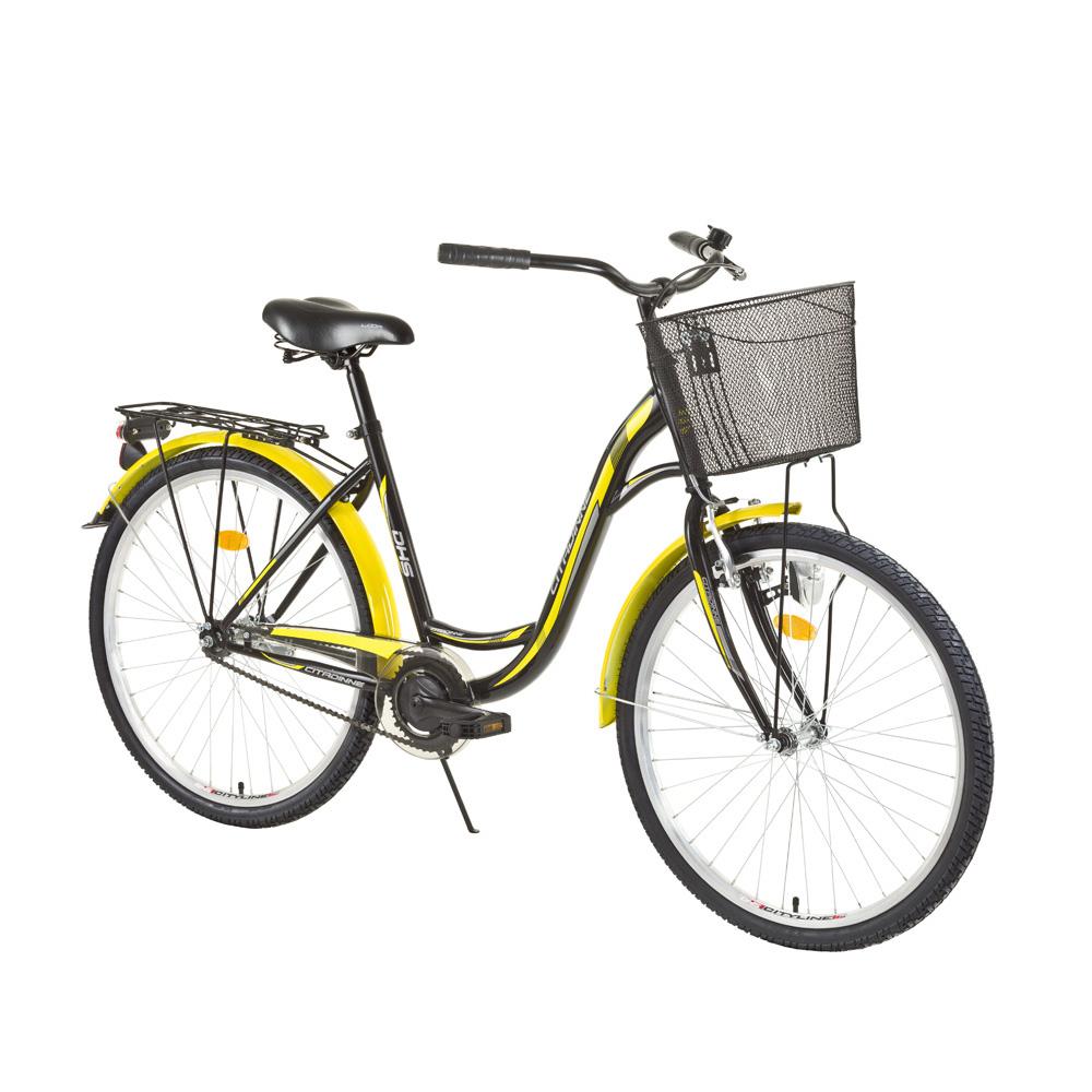 """Mestský bicykel DHS Citadinne 2632 26"""" - model 2015"""