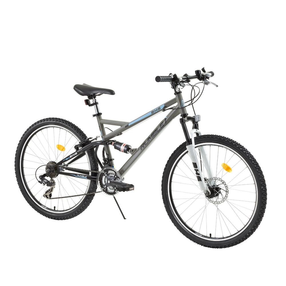 "Horský bicykel DHS Terrana 2645 26"" - model 2015"