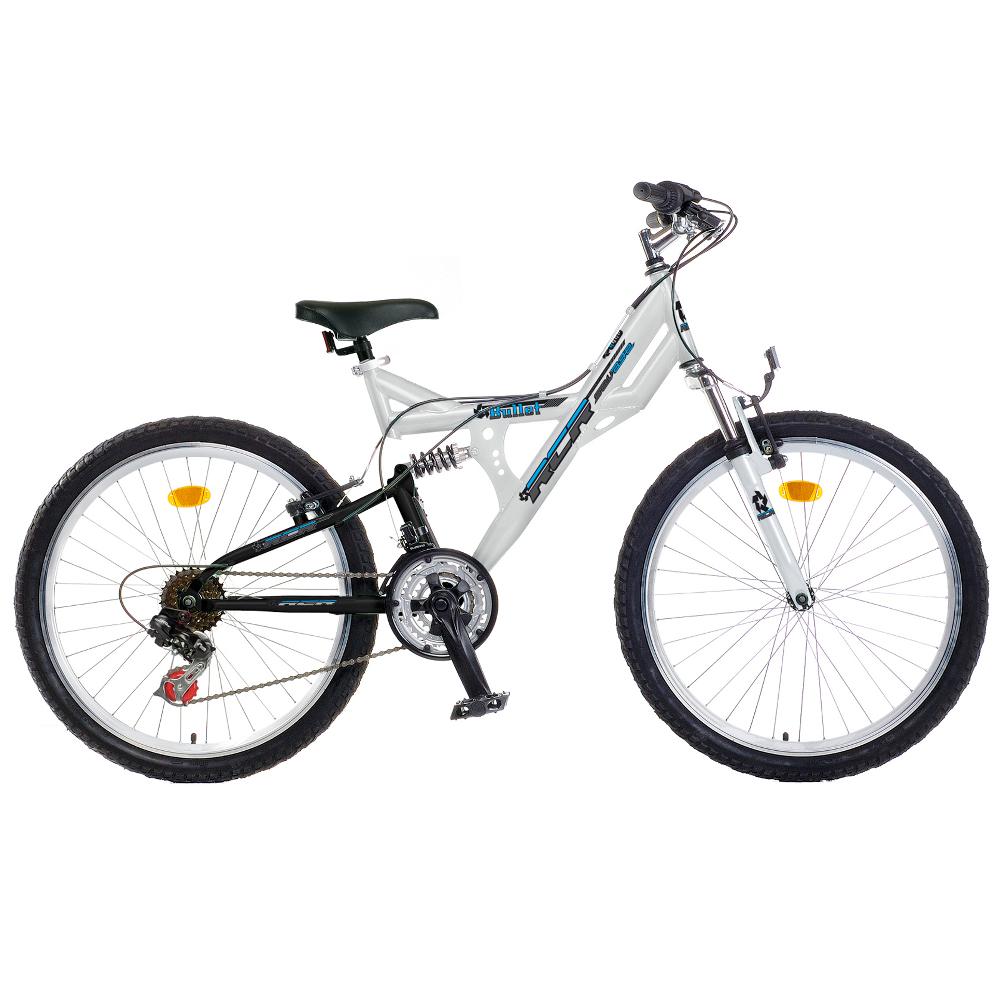 """Celoodpružený bicykel Reactor Bullet 26"""" - model 2018 biela"""