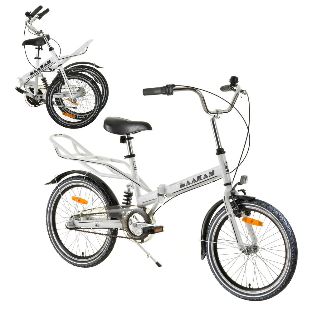 """Odpružený skladací bicykel Reactor Comfort 20"""" biela"""