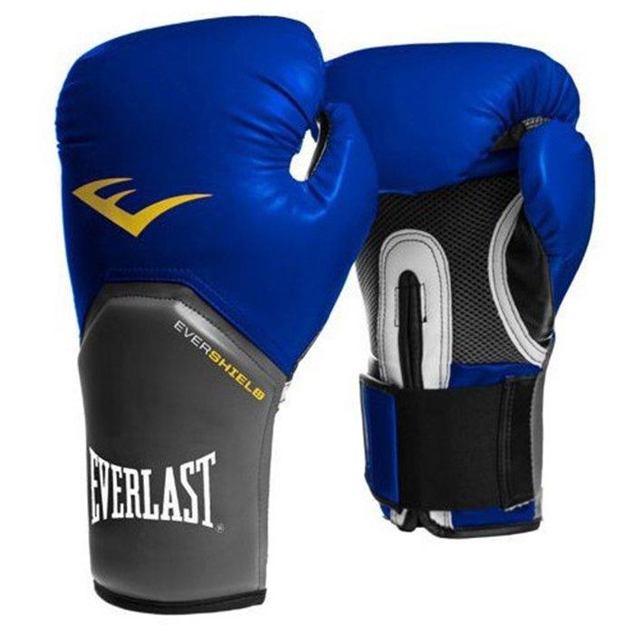 Boxerské rukavice Everlast Pro Style Elite Training Gloves modrá - S (10oz)