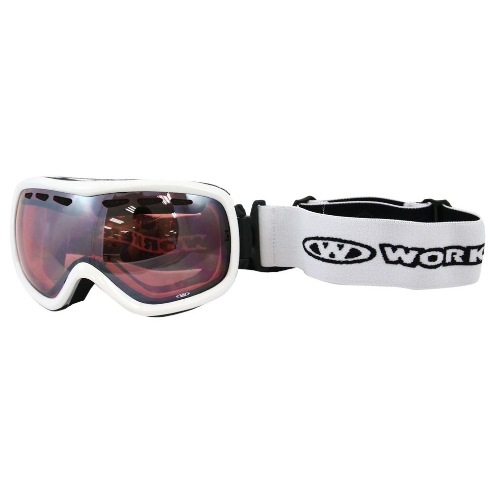 Lyžiarske a snowboardové okuliare - inSPORTline 999923dd028
