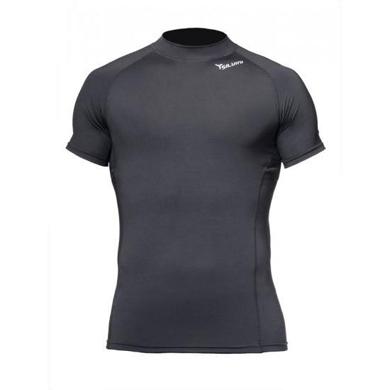 Pánske kompresné tričko Silvini COMPRESS MD263